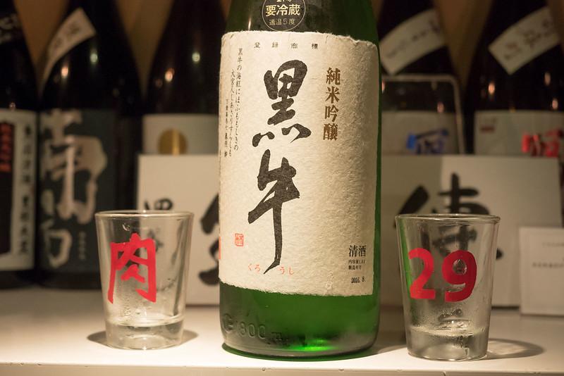 niku_nihon-syu-26
