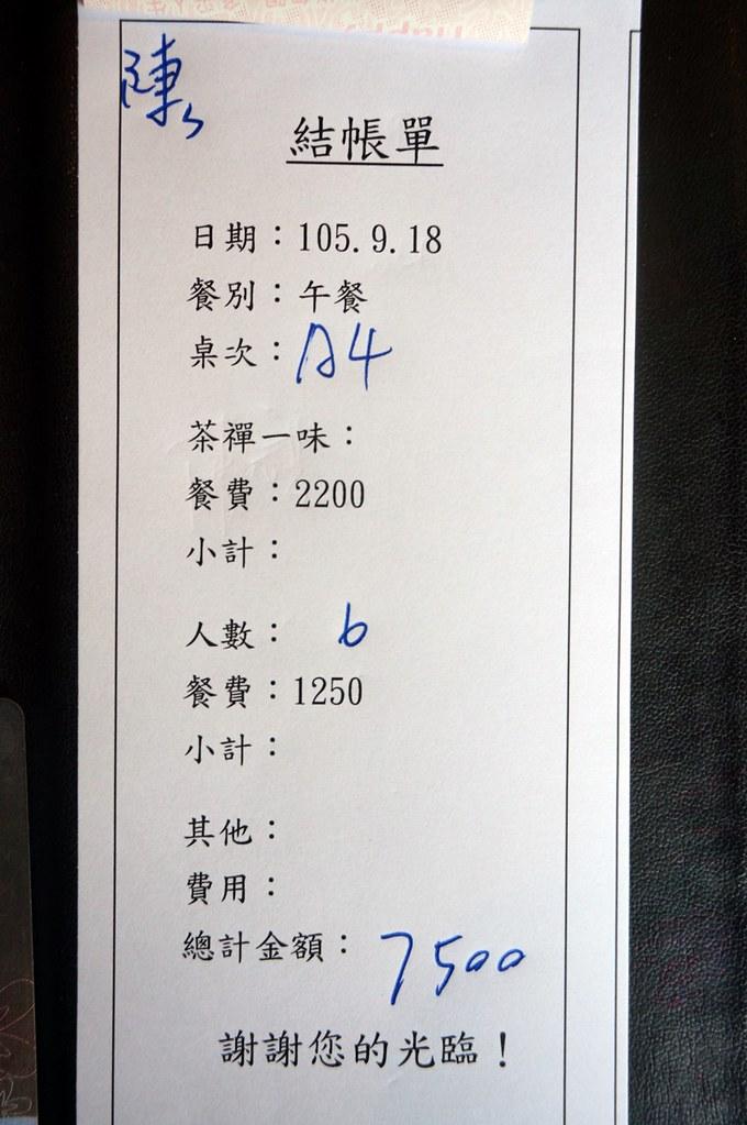 DSC07002.JPG