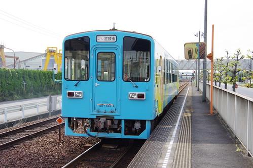 IMGP1047