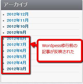 2012-12-14_1736