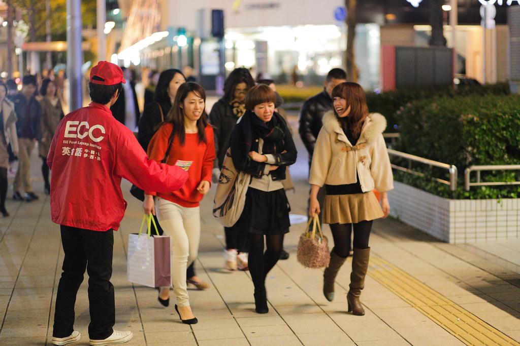 Umeda 3 Chome, Osaka-shi, Kita-ku, Osaka Prefecture, Japan, 0.013 sec (1/80), f/1.8, 85 mm, EF85mm f/1.8 USM