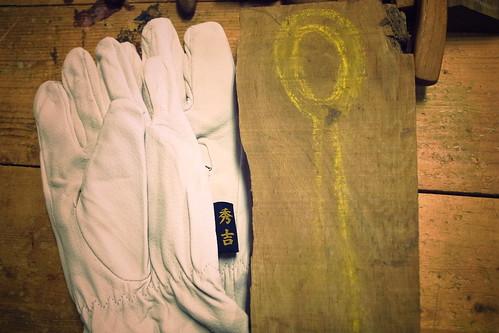 我的秀吉手套和原木。