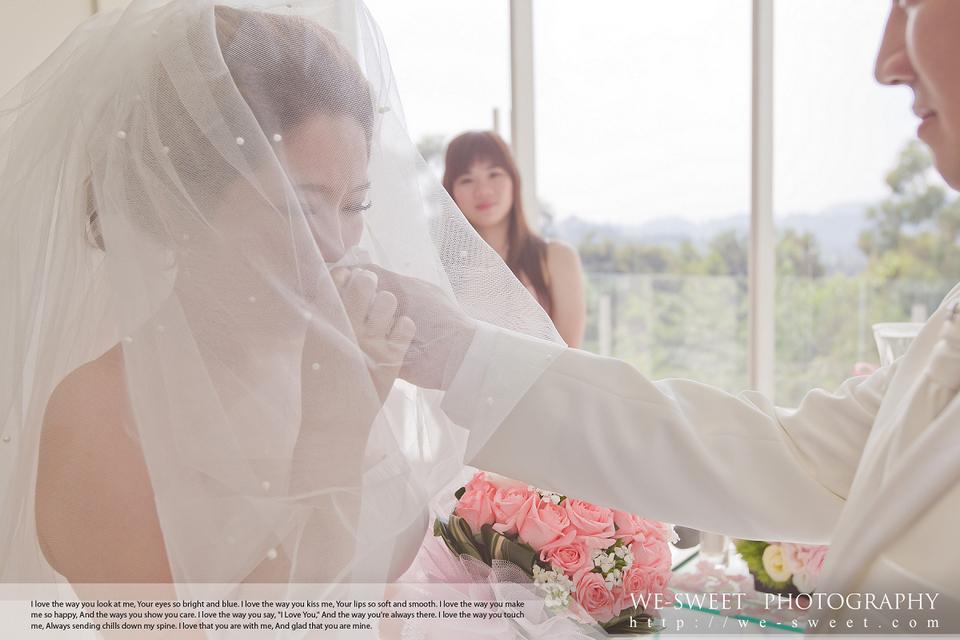 喜恩婚禮記錄-057.jpg