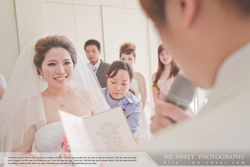 喜恩婚禮記錄-067.jpg