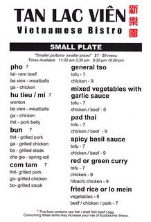 Tan Lac Vien menu small