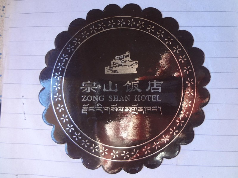 Hotel Zong Shan in Gyantse Tibet