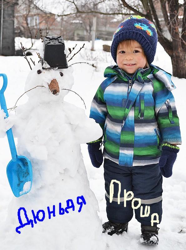 Проша и снеговик