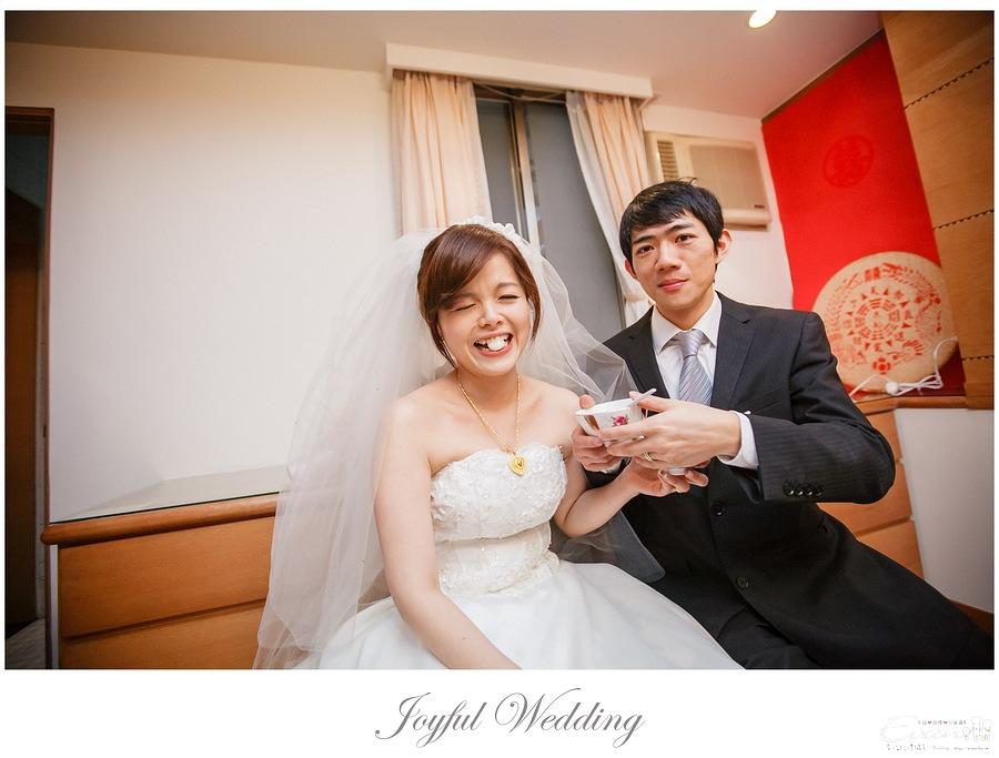 宗穆 & 媜妮 婚禮紀錄_00111