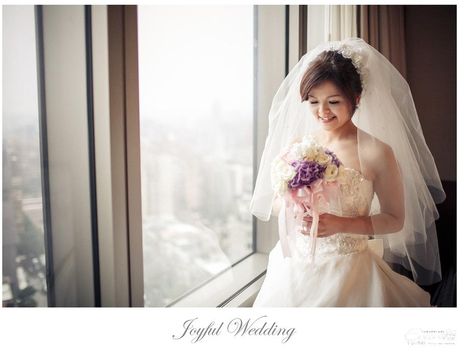 宗穆 & 媜妮 婚禮紀錄_00123