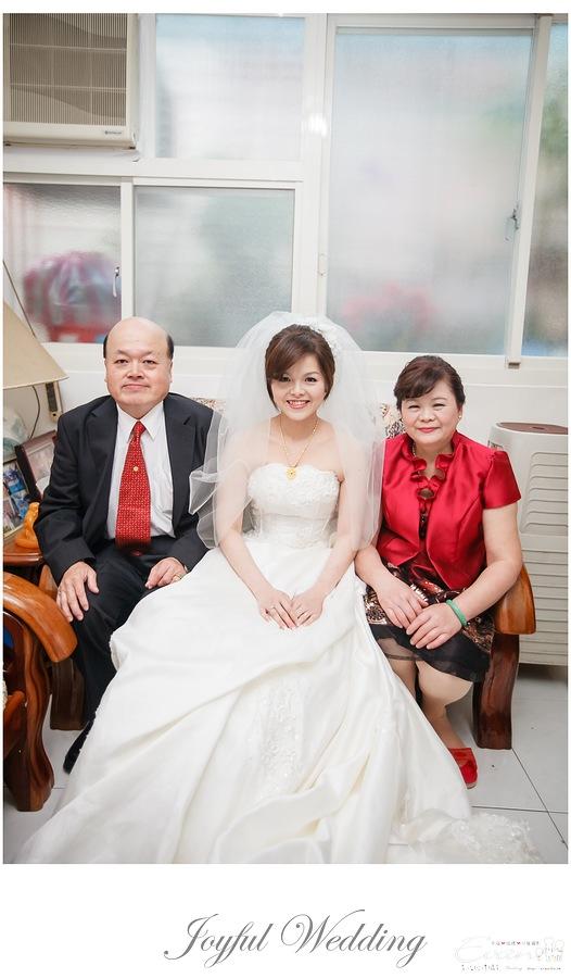 宗穆 & 媜妮 婚禮紀錄_00013