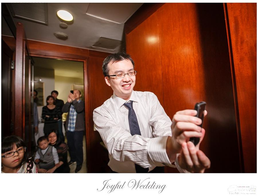 宗穆 & 媜妮 婚禮紀錄_00152