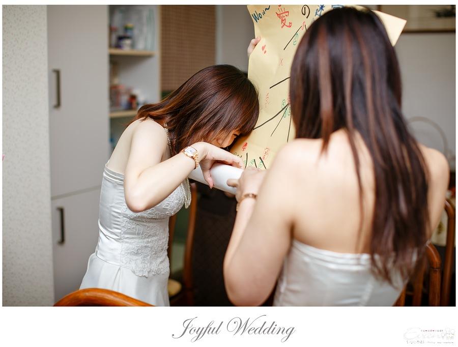 世貿三三 婚禮記錄 小朱爸_0034