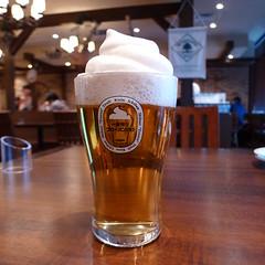 Frozen Beer Sapporo