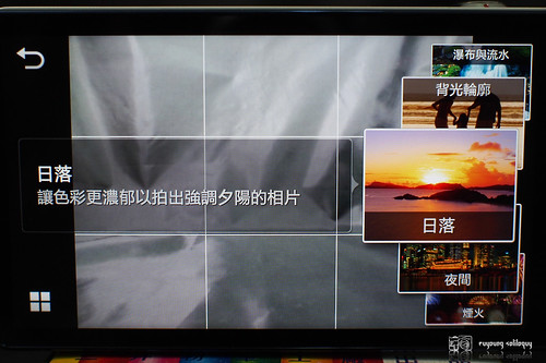 Samsung_Galaxy_Camera_Life_Wizard_14