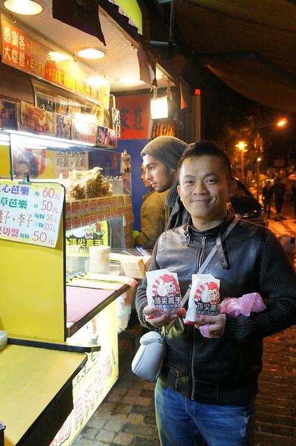 Adventures at Yongkang Street