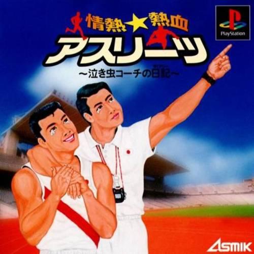Jounetsu Nekketsu Athletes Nakimushi Coach no Nikki