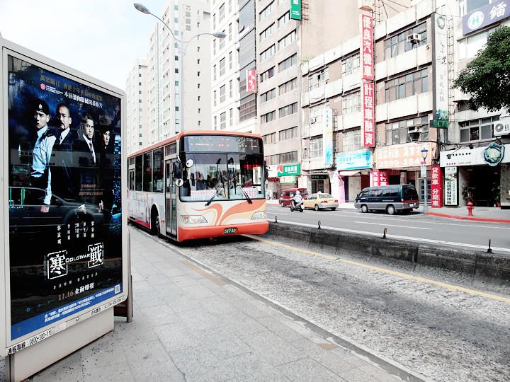 bus stop at taiwan