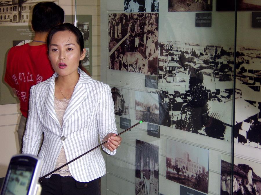 Longjing9 - Museum1add