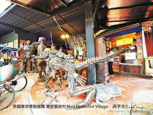 泰國華欣景點推薦 華欣藝術村 Hua Hin Artist Village 37