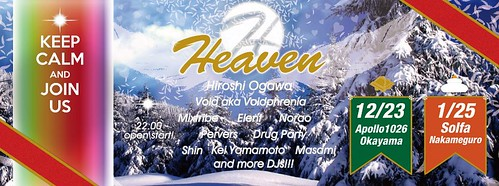 EDM PARTY JAPAN - Heaven vol.5&6 okayama&tokyo