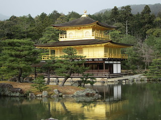Image of Kinkaku-ji (Golden Pavilion Temple) near Kamigyō-ku. golden buddhist pavilion rokuonji