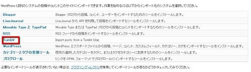 2012-12-14_1733_001