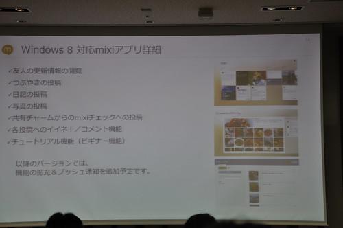 Windows8 Social Application_014