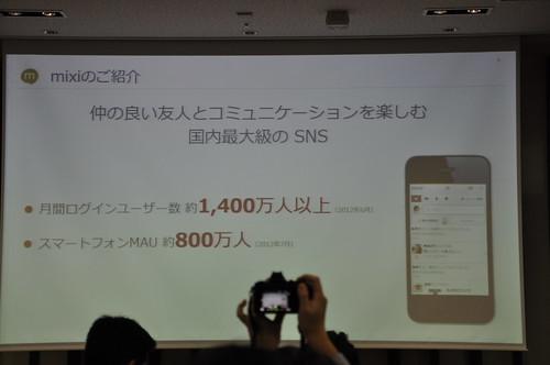 Windows8 Social Application_011