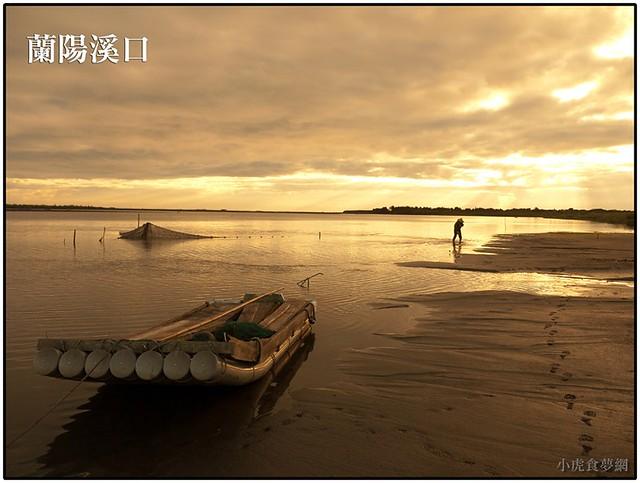 蘭陽溪口 (版頭5)