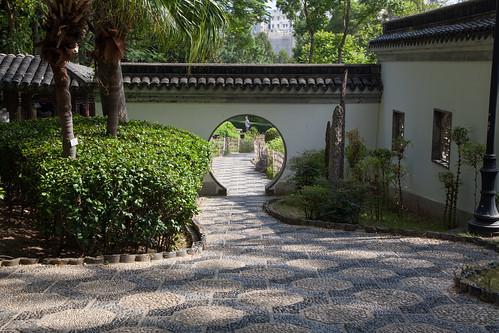Parque al estilo de los jardines de Suzhou, donde estaba la antigua ciudad amurallada de Kowloon