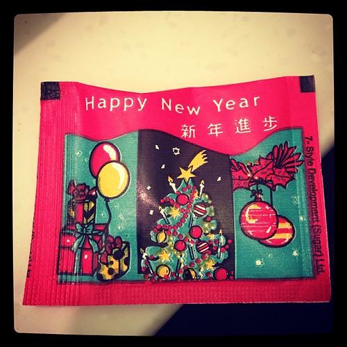 香港の新年のお約束、新年進歩!!#hongkong