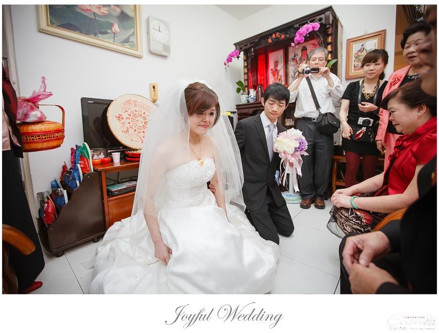 宗穆 & 媜妮 婚禮紀錄_00060