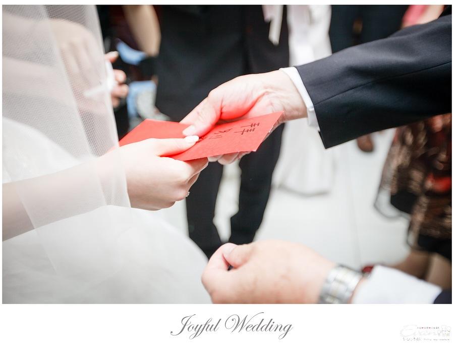宗穆 & 媜妮 婚禮紀錄_00068