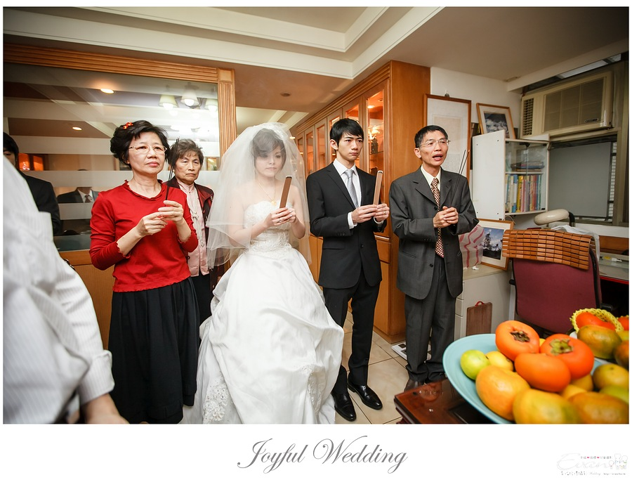 宗穆 & 媜妮 婚禮紀錄_00102