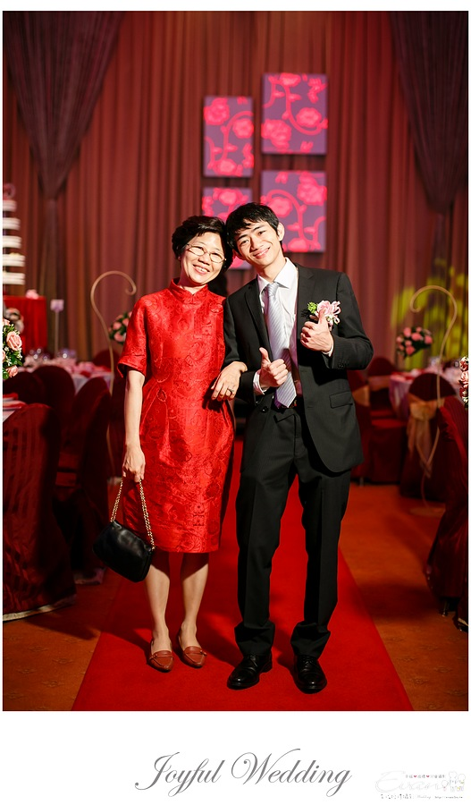 宗穆 & 媜妮 婚禮紀錄_00137