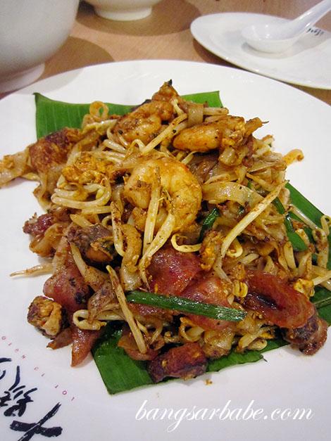 Duck Egg Char Kuay Teow