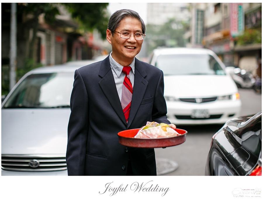世貿三三 婚禮記錄 小朱爸_0012