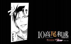 130104(1) - 漫畫家「藤卷忠俊」出道作《影子籃球員》慶祝連載四週年,連續32天贈送不同球星壁紙!【5日更新】