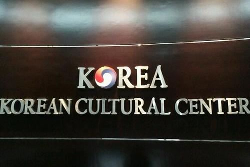 Berkunjung ke KCCI : Korean Cultural Center Indonesia  Sudut Gw quot;Utien Onleeh