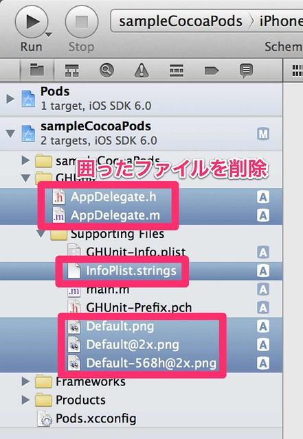 スクリーンショット 2013-01-23 21.47.35