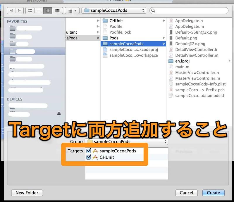 スクリーンショット 2013-01-24 8.56.56