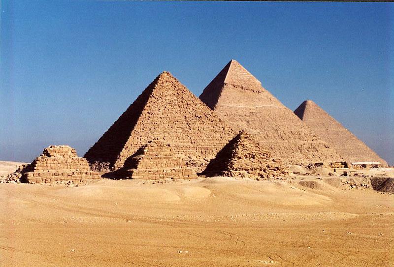 PyramidsGiza1