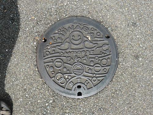 japan shikoku 四国 日本