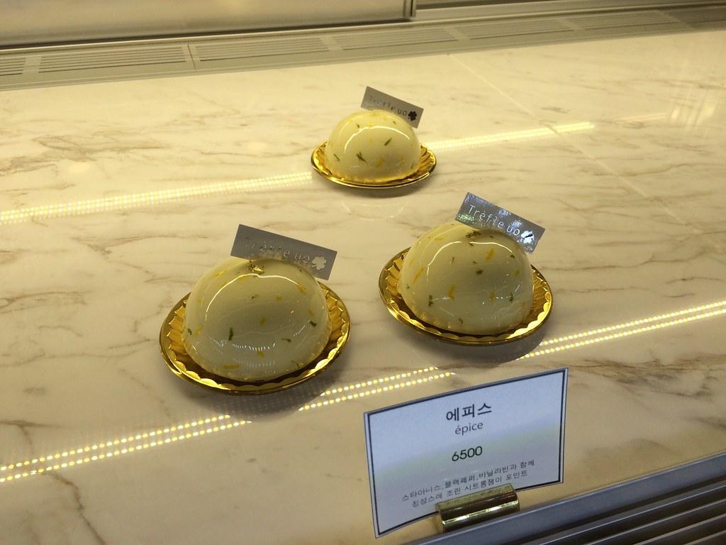 trefle uo
