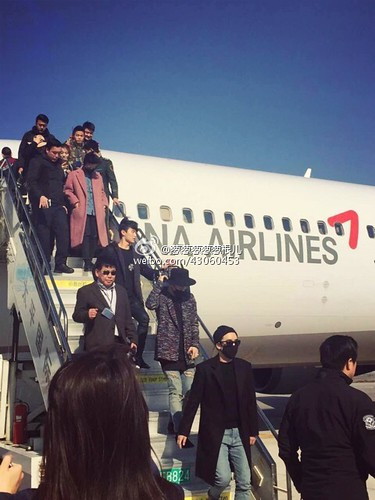 Big Bang - Harbin Airport - 21mar2015 - 葱葱葱葱葱根儿 - 02