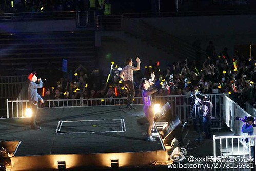 G-Dragon, Seung Ri & Tae Yang - V.I.P GATHERING in Harbin - xxxl畅畅紫爱G先森 - 06