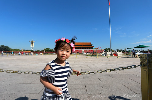 Pékin place tiananmen.