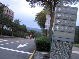 1011208龜山2P_007