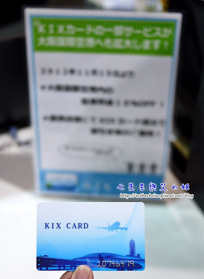 17 KIX CARD CENTER