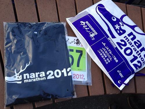 「奈良マラソン2012」完走記-02
